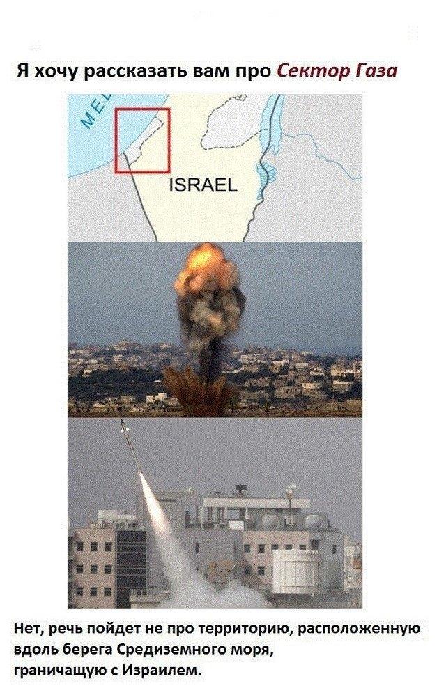 Группа «Сектор Газа». Как это было... (2)