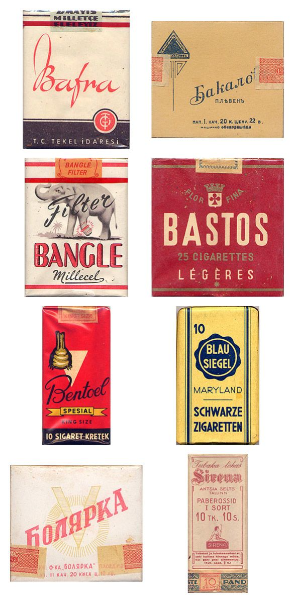 Сигаретные пачки из прошлого, Старые пачки сигарет, подборка фото, коллекция пачек из под сигарет (6)