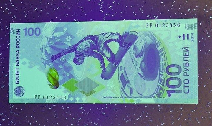 новая купюра рубля