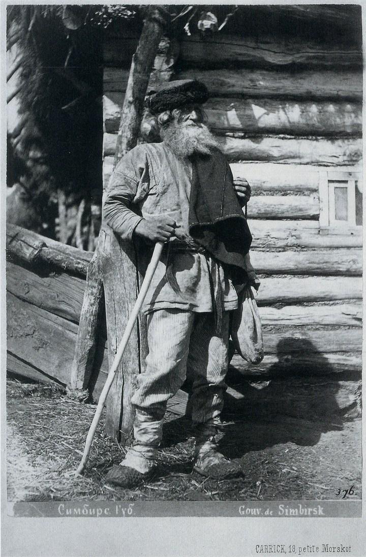 Старые ретро фотографии России, фото русских деревень и крестьян (1)
