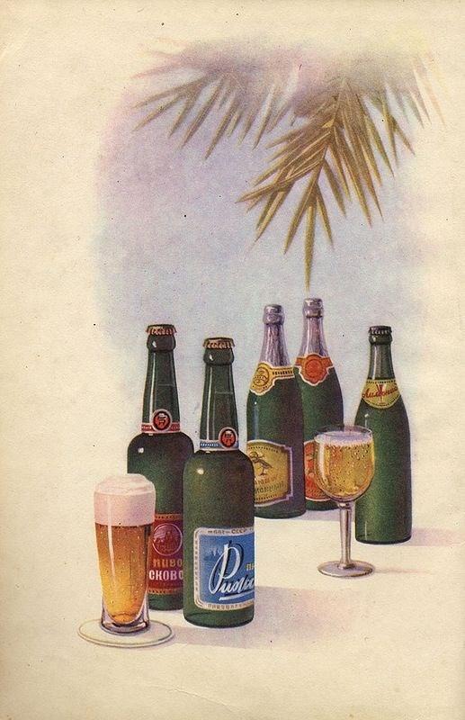 Пиво и безалкогольные напитки из СССР, ностальгия (1)