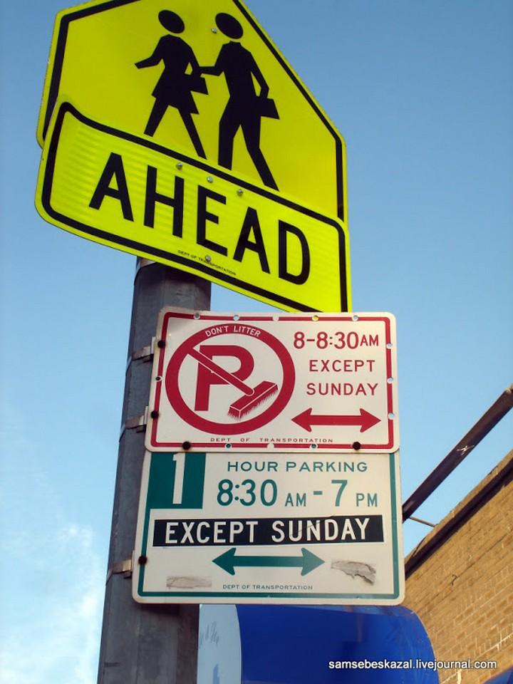 Как паркуются в Нью-Йорке (2)