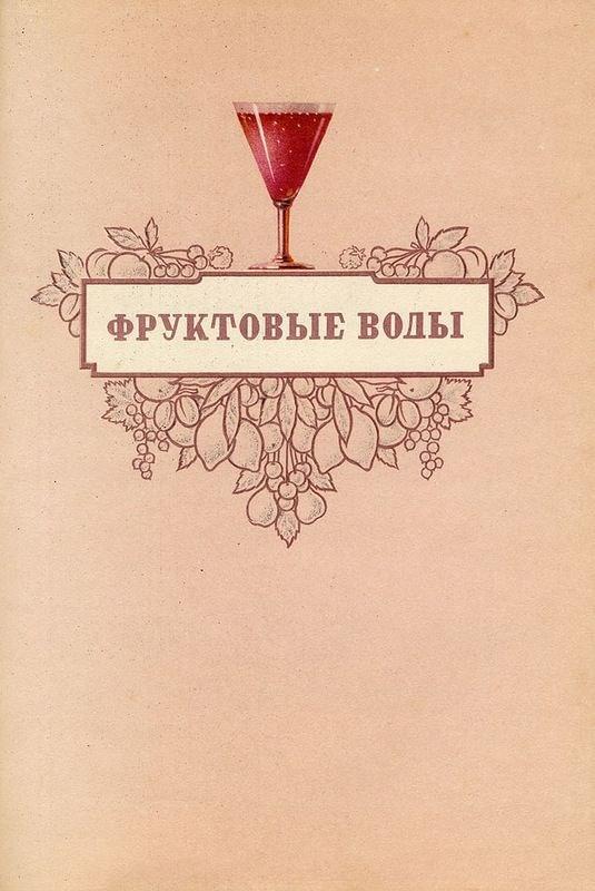 Пиво и безалкогольные напитки из СССР, ностальгия (18)