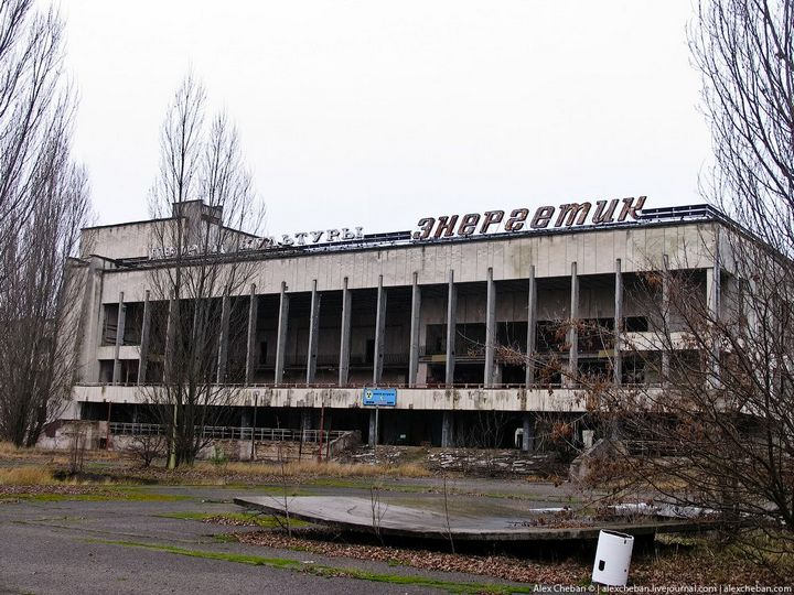 Фото Чернобыля сверху (24)
