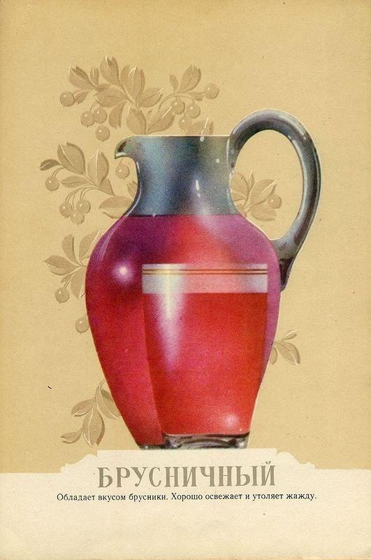 Пиво и безалкогольные напитки из СССР, ностальгия (54)
