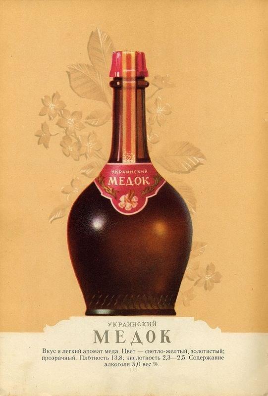 Пиво и безалкогольные напитки из СССР, ностальгия (59)