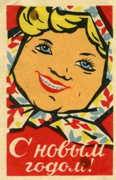 Коллекция этикеток со спичечных коробков в СССР (43)