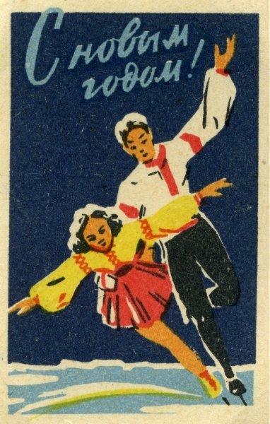 Коллекция этикеток со спичечных коробков в СССР (42)