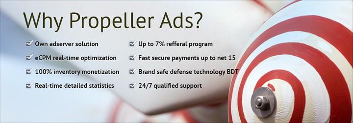 Зарабатывайте на рекламе от Propellerads. (1)