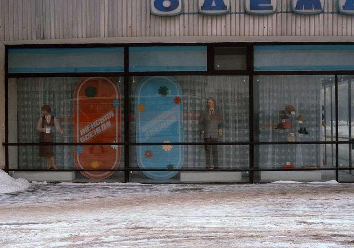 Фото Москвы времен СССР (1)