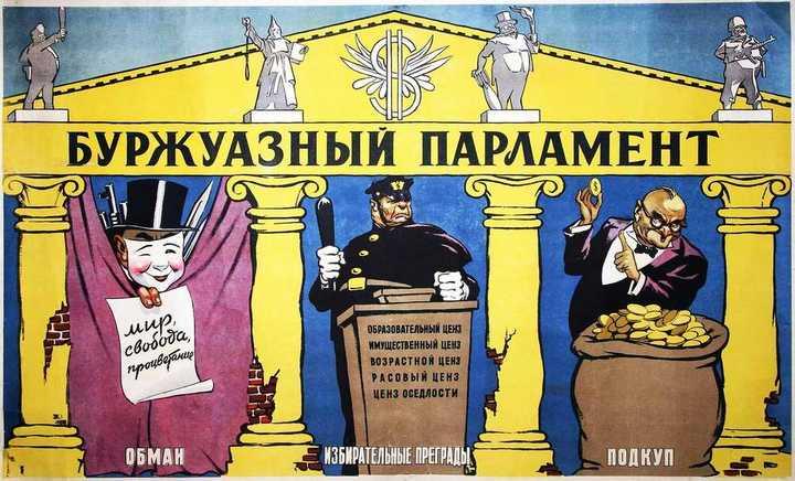 Антиамериканские плакаты времен СССР (25)