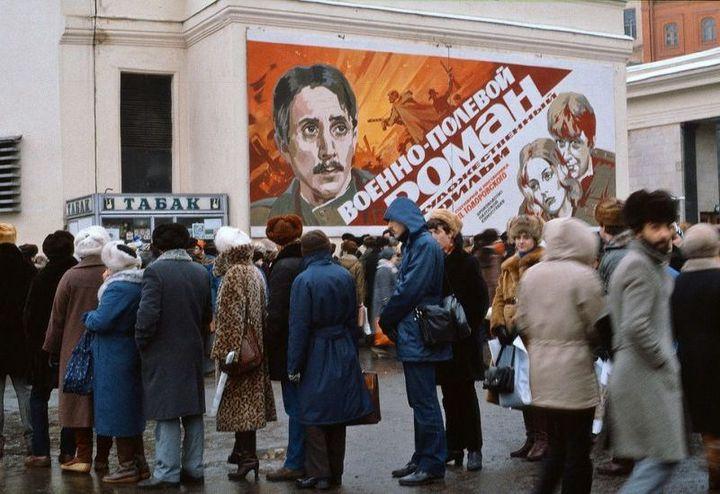 Фото Москвы времен СССР (3)