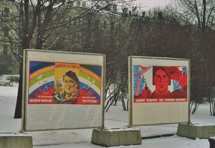 Фото Москвы времен СССР (4)