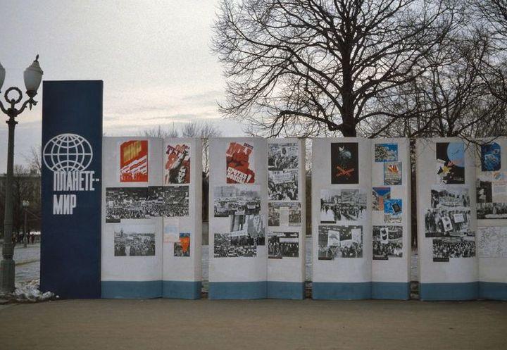 Фото Москвы времен СССР (5)