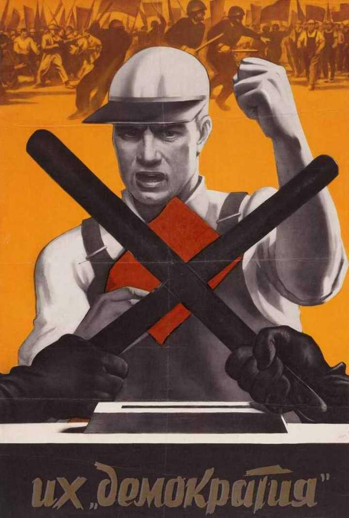 Антиамериканские плакаты времен СССР (22)