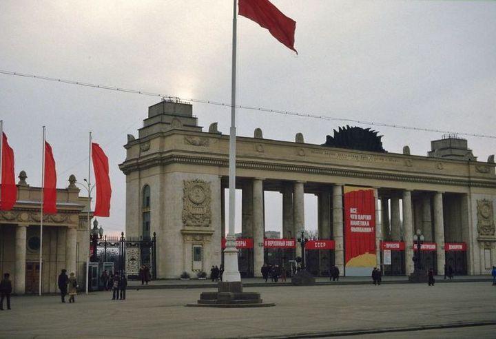 Фото Москвы времен СССР (9)
