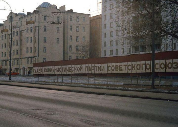 Фото Москвы времен СССР (14)