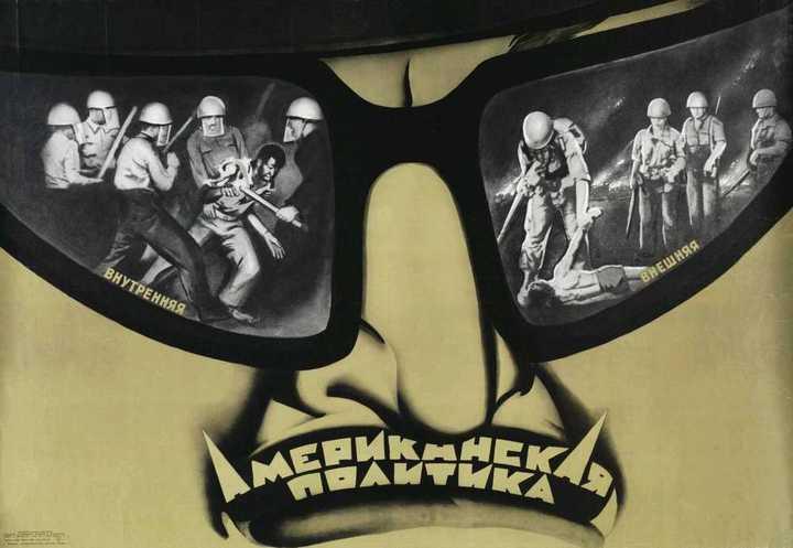 Антиамериканские плакаты времен СССР (12)
