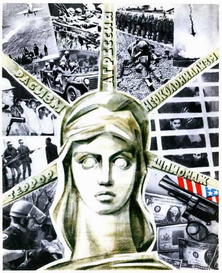 Антиамериканские плакаты времен СССР (8)