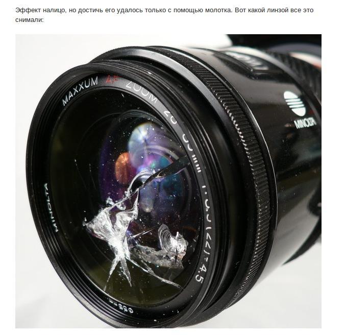 Как влияет грязный объектив на снимки (10)