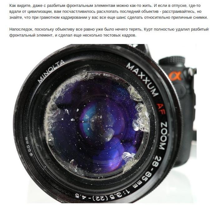 Как влияет грязный объектив на снимки (11)