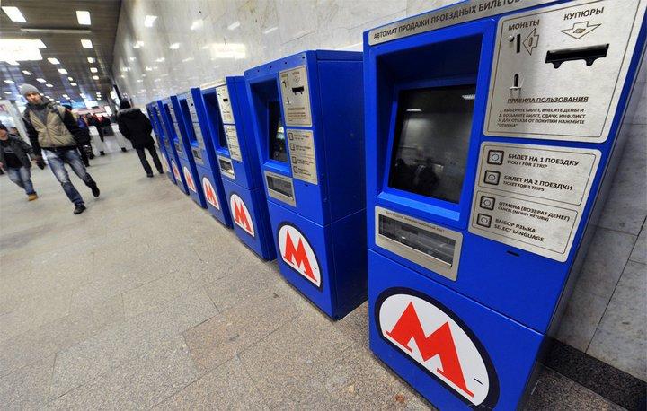 Билет на метро за 30 приседаний