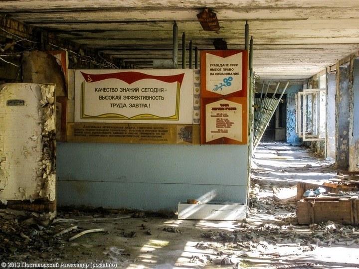 Школы в Припяти, интересное фото (8)