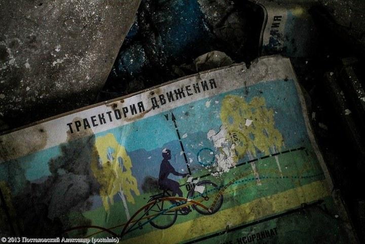 Школы в Припяти, интересное фото (9)