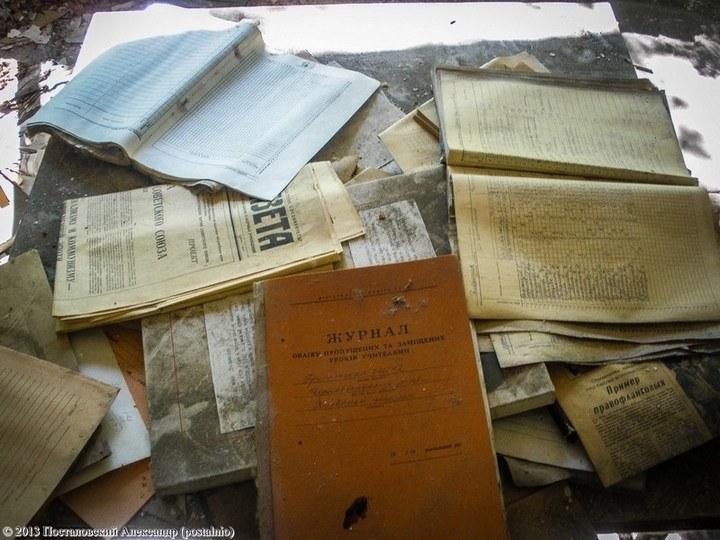 Школы в Припяти, интересное фото (15)