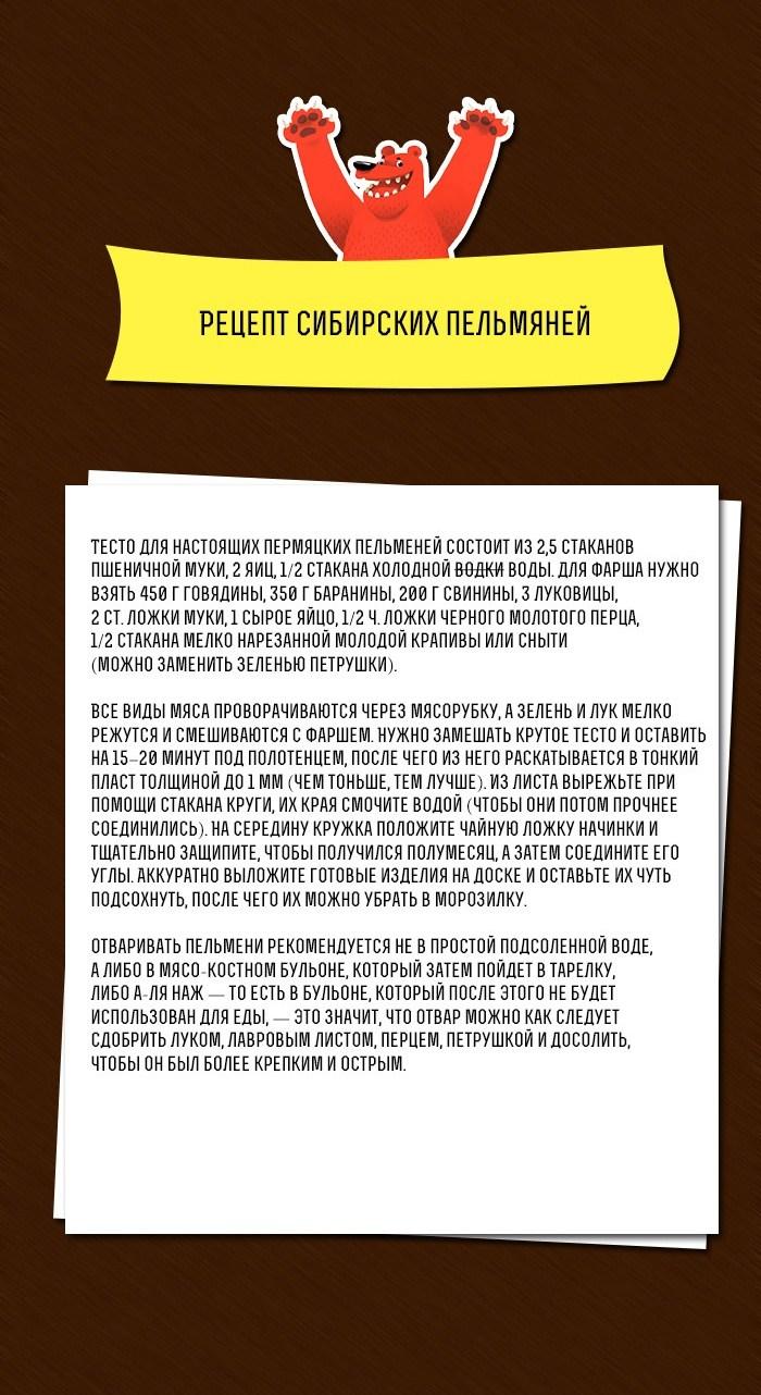 Как делают пельмени в разных странах мира, какие бывают разновидности пельменей (20)