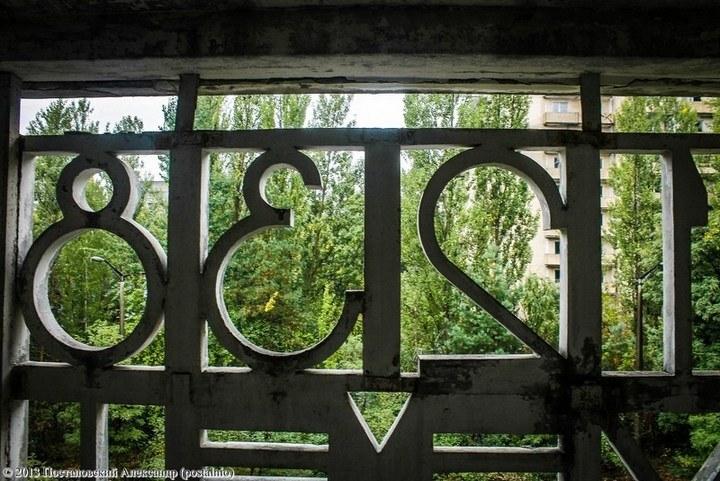 Школы в Припяти, интересное фото (24)