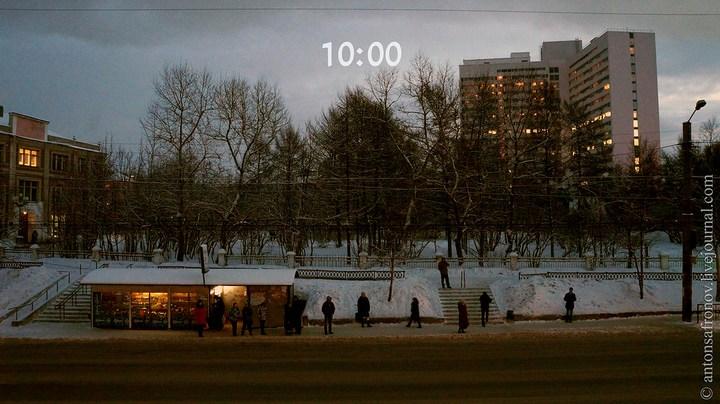 Что называют полярной ночью (2)