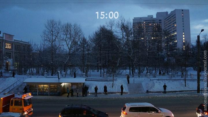Что называют полярной ночью (4)