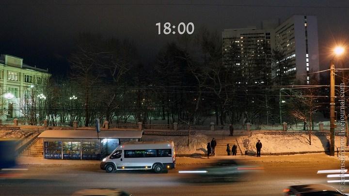 Что называют полярной ночью (5)