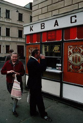 Советские напитки. Что, где и как пили в СССР (13)