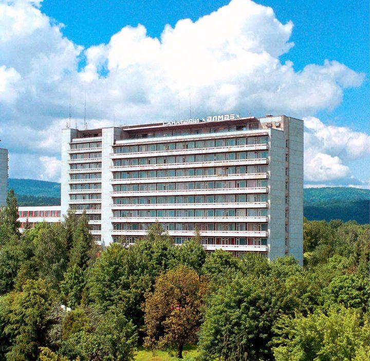 Санаторий Алмаз (1)