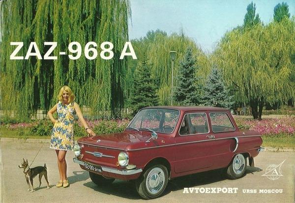 Самые дешевые машины в мире. Самые дешевые машины в истории (6)