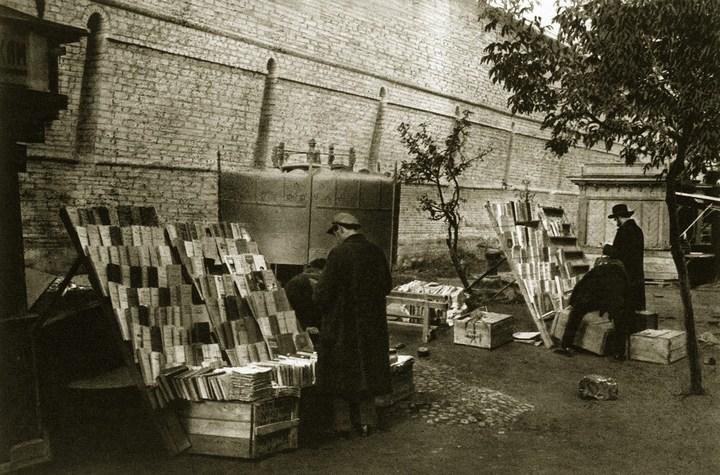 Старая Москва 1920-х годов, Старые фотографии Москвы (8)