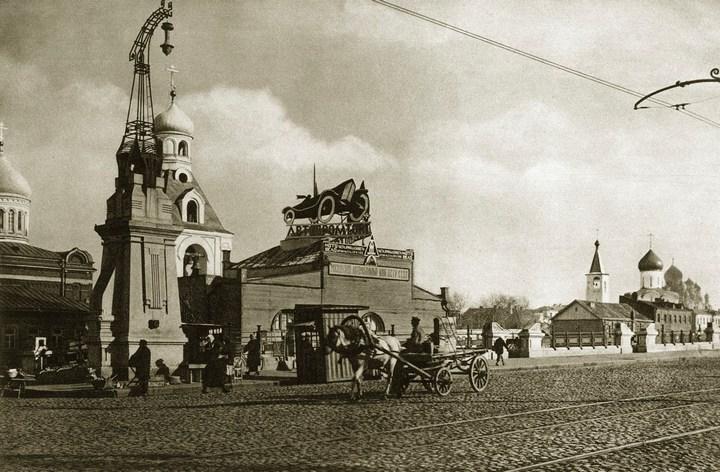 Старая Москва 1920-х годов, Старые фотографии Москвы (11)