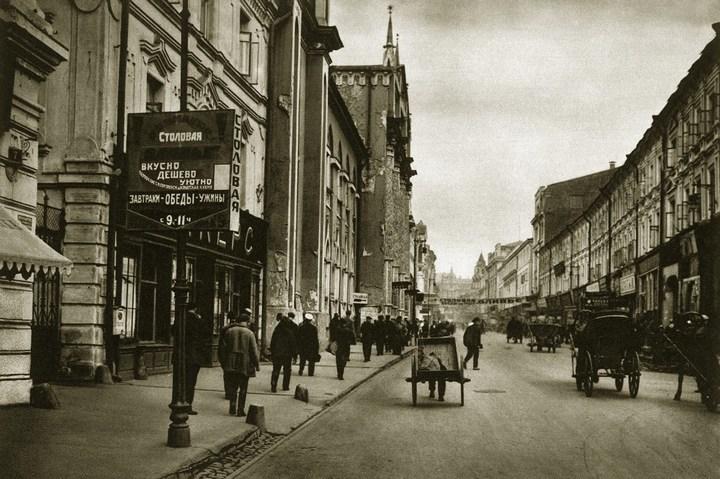 Старая Москва 1920-х годов, Старые фотографии Москвы (13)