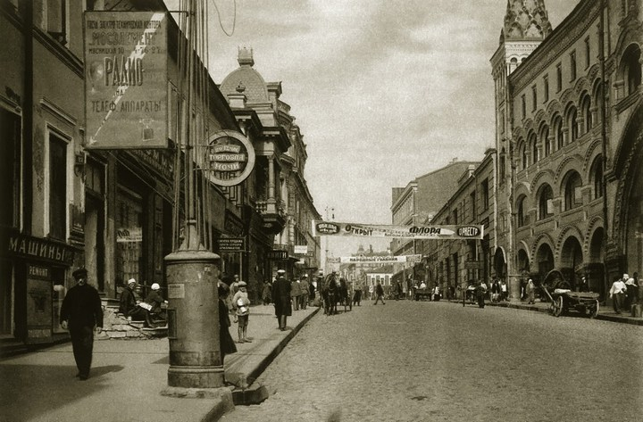 Старая Москва 1920-х годов, Старые фотографии Москвы (18)