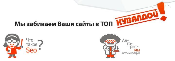Самостоятельное продвижение сайта (2)