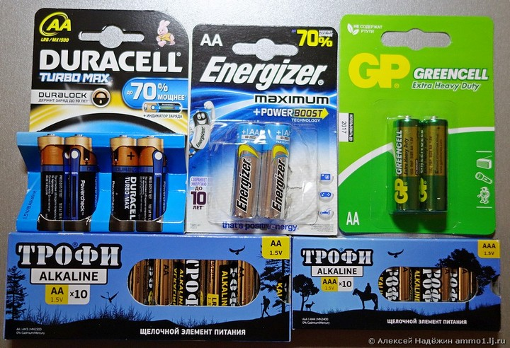 Тест батареек, какие выбрать? (6)