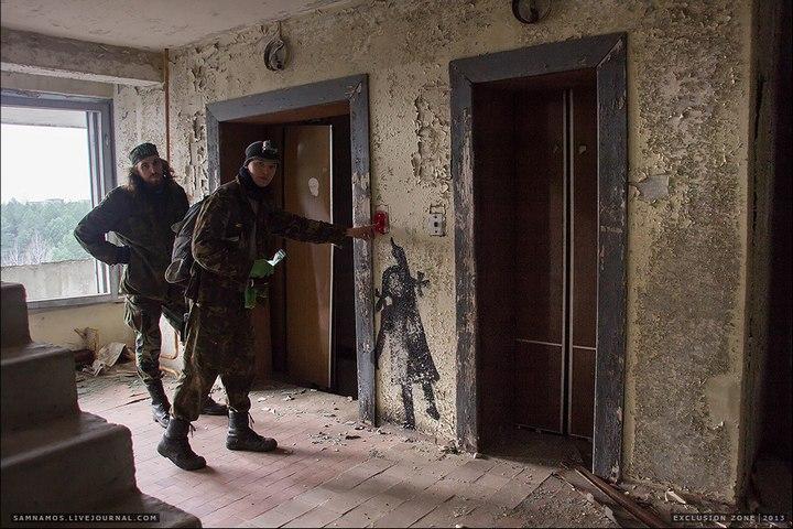 Самостоятельный поход в Припять (61)