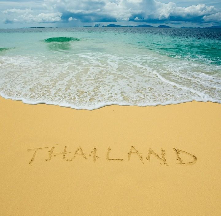 Отдых в Тайланде осенью (1)