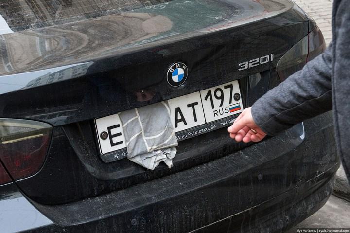 Московская парковочная инспекция в деле (21)