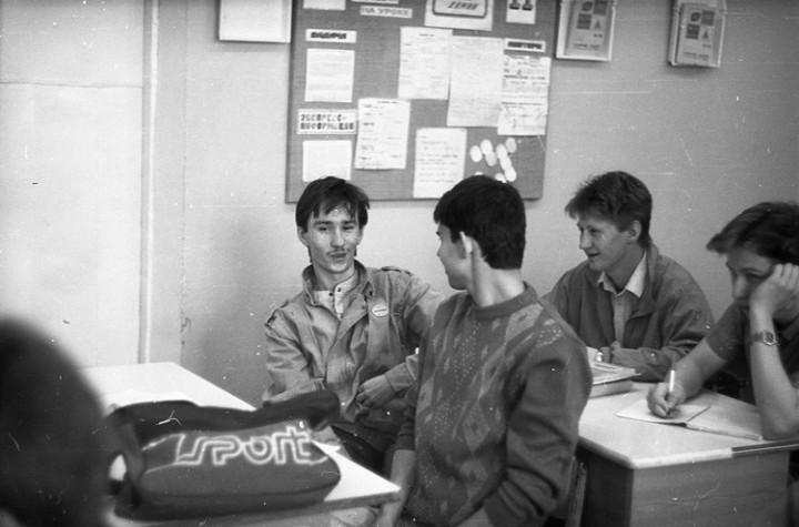 Ностальгия. Школа № 205, 1991 год (2)