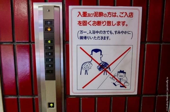 Японская капсульная гостиница или жизнь в коробке (4)