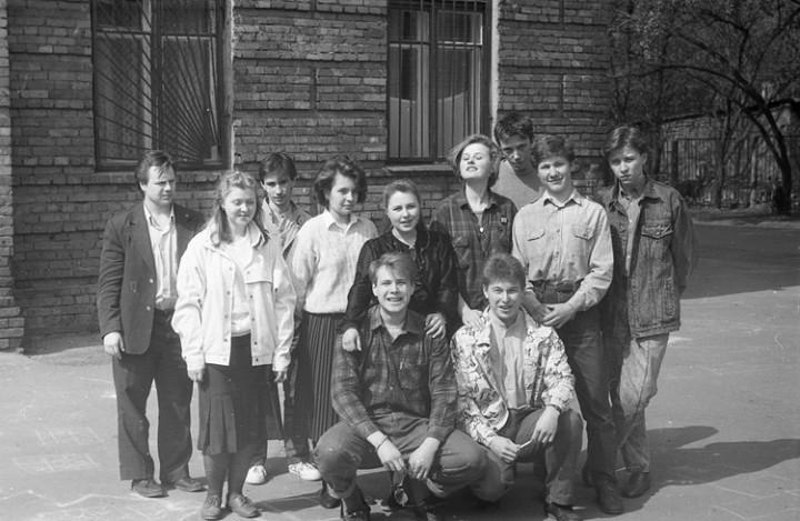 Ностальгия. Школа № 205, 1991 год (11)