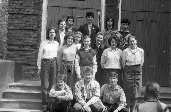 Ностальгия. Школа № 205, 1991 год (16)